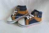 子供の注入の靴(MST15329)