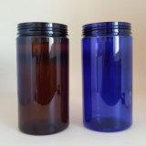 高品質1000gの青い瓶ペット瓶のプラスチック瓶