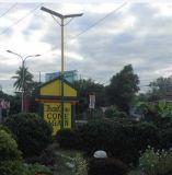 정원 LED 태양 가로등을%s 원격 제어 태양 벽 램프