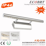 7W Modern LED Bathroom Electronic Wall Lamp (5530)