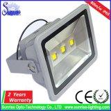 150W IP65 고성능 옥수수 속 LED 투광 조명등 또는 투광램프
