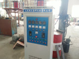 Máquina que sopla principal rotatoria de la película plástica del tornillo del LDPE del HDPE sola