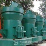 O ISO favorável ao meio ambiente do moinho de Yuhong Raymond aprovou