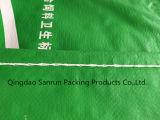 Plastik gesponnener Beutel mit PET Zwischenlage für Zufuhr-Düngemittel