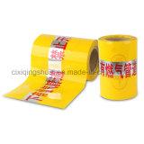 卸し売り多彩で探索可能な警告テープ