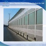Schallmauer-Schallmauer-Vorstand-Schallmauer-Panels