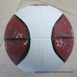[هيغقوليتي] ترويجيّ شابّ حجم مطاط كرة سلّة