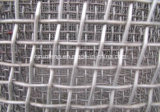 いろいろな種類正方形の金網