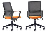 Mobília de escritório traseiro do engranzamento moderno da cadeira do escritório executivo baixa