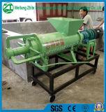 肥料の肥料の固体液体の分離器