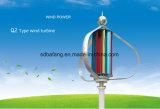 Q2モデル希土類永久マグネット中断300Wの縦の風力発電機