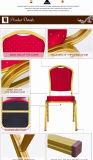 スタックするアルミニウム結婚式の宴会のホテルの椅子(BH-G8066)を