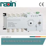 Controlador do ATS de DC12V/24V, interruptor automático de transferência de 125A---250A (RDS2-250A)