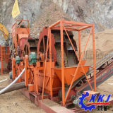 Lavadora durable de la arena de la calidad de la eficacia alta
