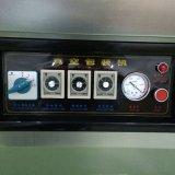 Automatische doppelte Raum-Vakuumverpackung-Maschine für Reis