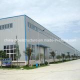 Taller profesional y almacén de la estructura de acero del diseño de la alta calidad