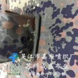 Camuflar de Alemanha Flecktarnmuster no plutônio de nylon de 1050d Cordura revestido Waterproof