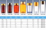 [150مل] محبوب زجاجة شفّافة بلاستيكيّة لأنّ [هلثكر] الطبّ يعبّئ