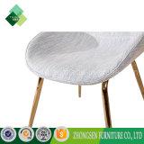 판매를 위한 두 배 색깔 직물 의자 금속 프레임 계란 의자