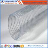 反化学薬品PVC鋼線の補強されたホース