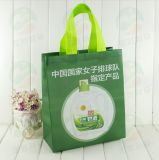 Form Non Woven Bag mit Customised Design Can Hold 20 Kilogramm (MY-054)