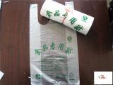 Shrink-Verpackungs-Film-durchbrennenmaschine (PES1800)