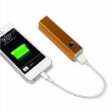 2600mAh携帯用力バンクのパックの外部バッテリー・バックアップの充電器