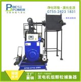 filtro de partículas del generador diesel de 500kw Cummins del fabricante de Shenzhen