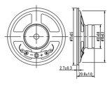 8ohm 1W 77mmのペーパートウモロコシの薄いスピーカーのLoundspeakerの小型スピーカー
