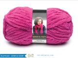 DIY 뜨개질을 하는 세트를 위한 아크릴 털실 아기 모직을 뜨개질을 하는 25g