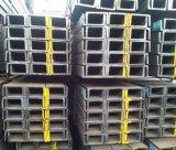 Сталь канала строительного материала u от стального профиля Manufactutrer