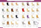 의자를 식사해서, 많은 것은 선택을%s 디자인한다