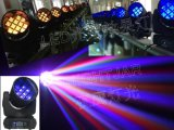 Indicatore luminoso capo mobile Nj-LED del fascio del LED per l'indicatore luminoso capo mobile di Stage/DJ/Disco/Party/Wedding/Nightclub LED