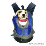 肩ペットキャリアの網のオックスフォード屋外犬袋