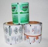 Qdf Serien-photoelektrische Error-Correction Plastikfilm-Hochgeschwindigkeitslaminierung-Maschine