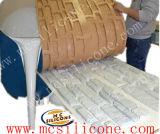 シリコーンゴムを作る人工的な石造り型