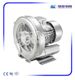 2017 Hot Sale Fabricant Silver Ring Vacuum Blower Ventilation