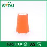 Taza de café modificada para requisitos particulares disponible del papel del diseño de 7.5 onzas para las bebidas calientes