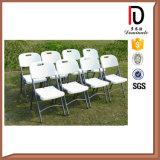 Стул облегченной алюминиевой рамки металла пластичный для партии и венчания (BR-P010)
