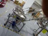 豆乳のスパイスの粉のための自動粉の満ちるキャッピングの分類機械