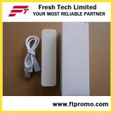 Côté portatif de pouvoir du parfum 2600mAh de chargeur de batterie de Multicapacity (C002)