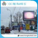 Étalage d'écran extérieur du signe de location chaud DEL de la vente P4 DEL