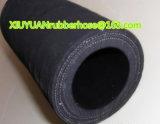 Шланг спиральн высокого масла давления гибкий гидровлический резиновый с 2s