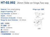 dia van Aciton van de Scharnier van de Kop van 26mm de Bidirectionele op MiniScharnier