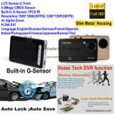 """熱い販売2.7 """" HD TFT LCDの表示車完全なHD1080p車DVRの120degree視野角、4Gレンズが付いている移動式DVRのダッシュのカメラ、デジタルビデオレコーダーDVR-2703"""