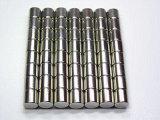 Neodym-seltene Massen-materielle Zylinder NdFeB Magneten