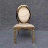Специальный стул венчания нержавеющей стали ног золота конструкции (YCX-SS06)
