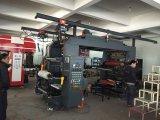 최고 가격을%s 가진 Flexo 직업적인 합성 서류상 인쇄 기계