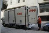 紫外線抵抗力があるFRPによって冷やされているトラックボディ