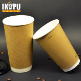 熱い二重壁ペーパー茶コーヒーカップ